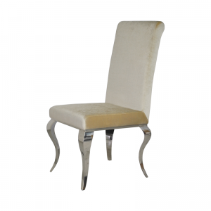 Chair glamor Premier Beige - modern chair upholstered